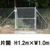 【金網門扉片開H1.2m×W1.0m(両柱)】