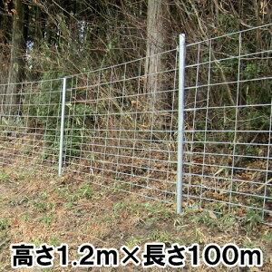 【パネル型 金網フェンス 簡単 フェンス 1200】(100mセット)※業務用 ※代引不可