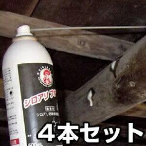 白あり 駆除剤 【シロアリフォーム 500ml 4本セット】 ノズル付き 木材 コロニー対策