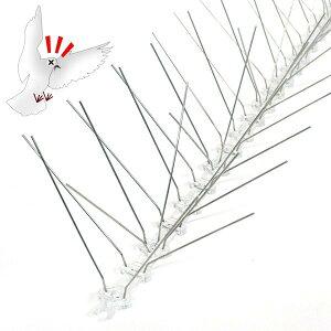 防鳥グッズ 【鳥よけスパイク 5m(50cm×10本入)】 鳥害対策 ハトよけ