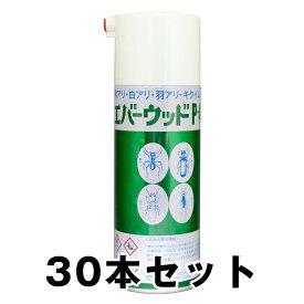 業務用 殺虫剤 【エバーウッド P-400(420ml) ×30本セット】 シロアリ キクイムシ クロアリ 駆除 エアゾール