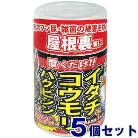 置くだけ 【屋根裏害獣ニゲール(300ml) 5個セット】 イタチ アライグマ コウモリ よけ
