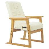 【円背椅子やすらぎ2】背骨支えるイス介護