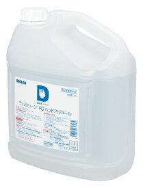 1Lあたり4125円 エタノール80% 2本入 医薬部外品 手指消毒剤 エコラボ ディジクリーン FG ハンドアルコール(4L×2本)アルコール消毒液