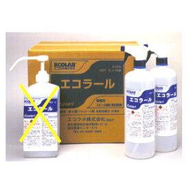 12本入 除菌剤 エコラール(1L×12本) エコラボ / 食品添加物で作られたアルコール製剤です