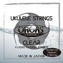 【送料無料】ORCAS Fluoro Carbon Strings [OS-MED CLEAR]/オルカス フロロカーボン ウクレレ 弦 [OS-MED CLEAR]ウク…