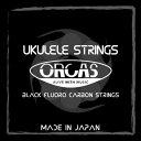 【送料無料】ORCAS Black Fluoro Carbon Strings [OS-TEN]/オルカス ブラック フロロカーボン ウクレレ 弦 テナー用 …