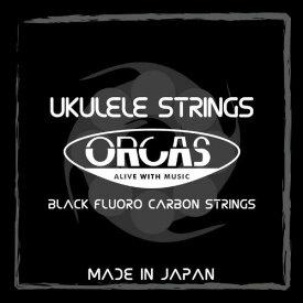【送料無料】【Low-Gセット】ORCAS Black Fluoro Carbon Strings [OS-HARD LG]/オルカス ブラック フロロカーボン ウクレレ 弦 [OS-HARD LG]ウクレレ 弦 ウクレレ弦 オルカス弦 フロロカーボン ブラック フロロカーボン ウクレレ low g 弦