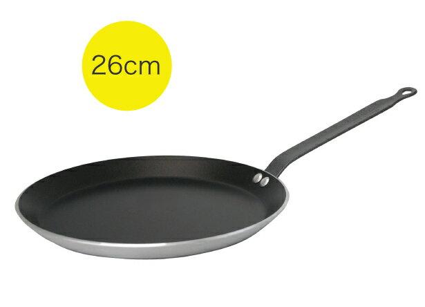 De buyer アルミ製クレープパン ノンスティック 8185-26cm  デバイヤー【RCP】