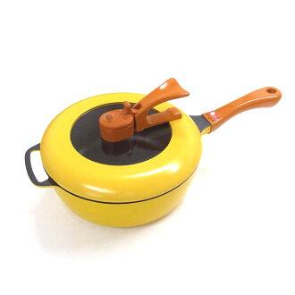 平野 Remypan 黄色 24cm