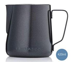 【BARISTA&CO】バリスタアンドコーCore Milk Jug(コアミルクジャグ) 420ml Black ブラック