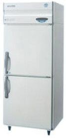【新品】HOSHIZAKI【ホシザキ】業務用冷蔵庫幅750タイプ 628LHR75X 内部ステンレス
