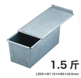 1.5塊有阿爾緊湊的食品烤面包爐蓋子的麵包型裏面的寸205mm*110mm×H95mm