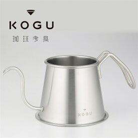 珈琲考具 ツードリップポット Pro 新製品 42343