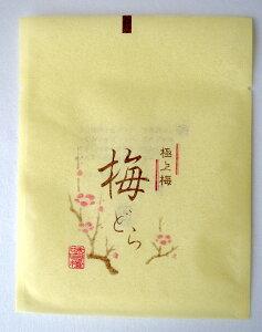 三共商店 SANKYO 脱酸素剤用袋「レーヨン紙 梅どら焼き」(200袋入り)1個あたり11円
