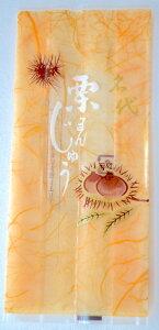三共商店 SANKYO 脱酸素剤用袋「栗まんじゅうガゼット袋」(200袋入り)1個あたり9円
