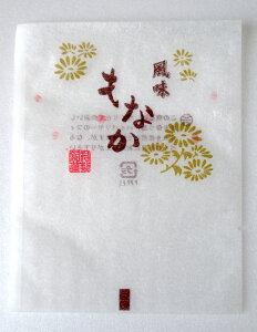 三共商店 SANKYO 脱酸素剤用袋 レーヨン紙「風味もなか」(200袋入り)1個あたり9.5円