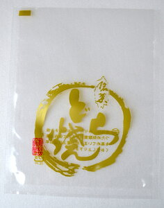 三共商店 SANKYO 脱酸素剤用袋 「どら焼(小                                                       )」(200袋入り)1個あたり8.5円