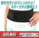 腰痛ベルト/リーズナブルアクティブタイプ/介護用、スポーツ用として人気のコルセット/大きいサイズ有/送料無料/動き…