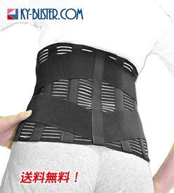 腰痛ベルト コルセット/大きいサイズ有り/ぎっくり腰、椎間板 ヘルニア対応/リーズナブル クール メッシュ ハイバック 腰痛コルセット 幅広 ワイドタイプ サポーター/3Dメッシュ涼しい夏用/送料無料/XXLサイズ130cm以上もOK/楽天ラッキーシール対応