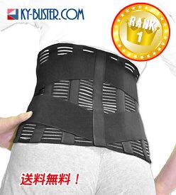 腰痛ベルト コルセット/大きいサイズ有り/ぎっくり腰、椎間板 ヘルニア対応/リーズナブル クール メッシュ ハイバック 腰痛コルセット 幅広 ワイドタイプ サポーター/3Dメッシュ涼しい夏用/送料無料/XXLサイズ130cm以上もOK