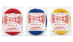 クラフト社 レザークラフト エスコード 太 No.16(25m)麻手ぬい糸(麻100%)8619