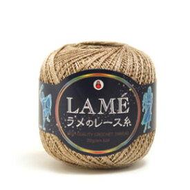 ダルマ毛糸ラメのレース糸 #30