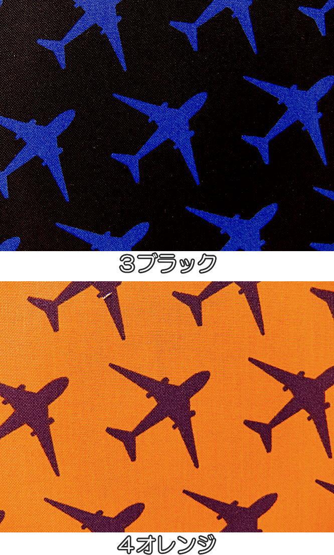 現品限り 入園入学生地 布 USAコットン Flyboy フライボーイ 37272 飛行機 シルエット柄 WINDHAM FABRICS ウィンダムファブリックス スモック レッスンバッグ 体操着入れ 巾着袋に 商用利用可能