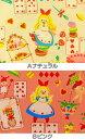 2015年 入園入学 キャラクター生地 布 くろすろーど 不思議の国のアリス CR8891−1 童話柄 アリス イン ワンダーラン…