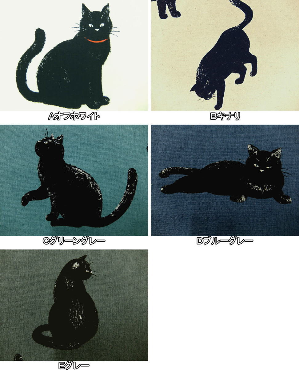 AP51308-3 コットンリネン混生地 小生意気な黒猫 AP51308−3 鉛筆タッチ柄 ねこ柄 ネコ 猫 クロネコ 商用利用可能