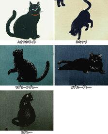 【次回使えるクーポン進呈】コットンリネン混生地 小生意気な黒猫 AP51308−3 鉛筆タッチ柄 ねこ柄 ネコ 猫 クロネコ 商用利用可能