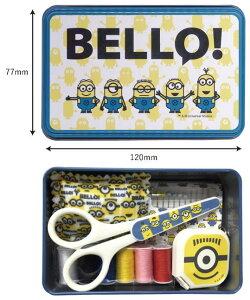 ミニオン ソーイングセット 缶入りSS−1804 メジャー・ニードルセット・ピンクッション・ミニはさみ・縫い糸セット 裁縫道具セット