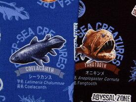 キャラクター生地 布 学研の図鑑LIVE 深海魚 A8500−2 2020年 継続 入園入学 商用利用不可