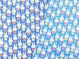 TCツイル キャラクター生地 布 ミッフィー G2013−1 2020年 入園入学  レッスンバッグ 体操着入れ 巾着袋に 商用利用不可
