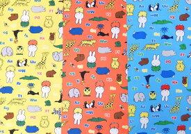キャラクター生地 布 ミッフィー G2011−1 2020年 入園入学  レッスンバッグ 体操着入れ 巾着袋に 商用利用不可