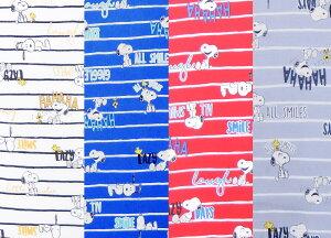 キャラクター生地 布 スヌーピー ピーナッツG3584−1 2020年 入園入学  レッスンバッグ 体操着入れ 巾着袋に 商用利用不可