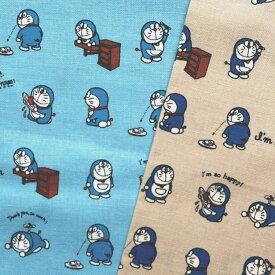 キャラクター シーチング生地 布 アイムドラえもん 50周年 初期柄 G8175−1 I'm Doraemon 藤子プロ 2020年 入園入学 商用利用不可