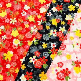 スケアー花柄コットン 生地 850275 SEVENBERRY 和柄(桜と梅)商用利用可能