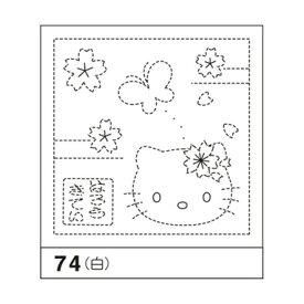 オリムパス刺し子 花ふきん 布パックハローキティ 桜と蝶々No.74 白