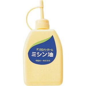 クロバー ソーイング用品ホームミシン油37−131