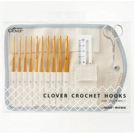 クロバーあみ針かぎ針セット43−405
