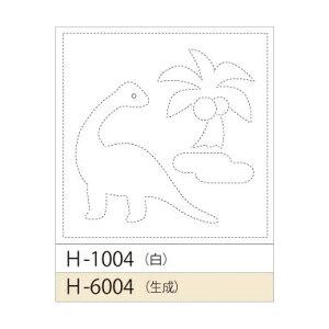 オリムパス刺し子 花ふきん 恐竜H-1004 白