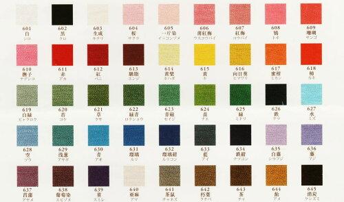 フジックスSoieet(ソワエ)絹刺繍糸