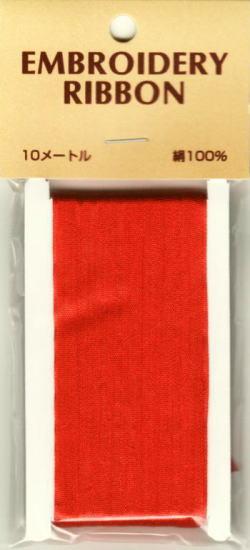 EMBROIDERY RIBBON正絹刺しゅうリボン612〜644
