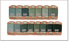 訳あり カネボウの絹穴糸 20m巻き(#194〜#213)