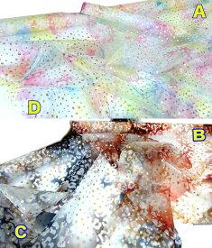 コーラル オーロラオーガンジー 生地/布 500308 星屑の番長 巾:約145cm 商用利用可能