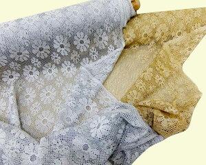 ラメレース生地/布 花柄 300122 フラワームーブメント 100cm巾 レーヨン44.5% ナイロン26.5% メタル29% 日本製 商用利用可能