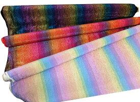 持越品 コーラルの柳柳レインボー 生地/布009-1305 巾:約102cm商用利用可能