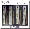 【楽天ランキング9位入賞商品】ストレッチ手芸針  ・A ・C ・E