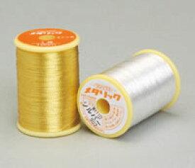 フジックス 縫い糸 ミシン糸メタリック 金糸・銀糸